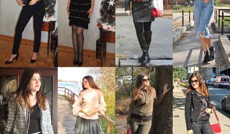 outfit-recap-2017